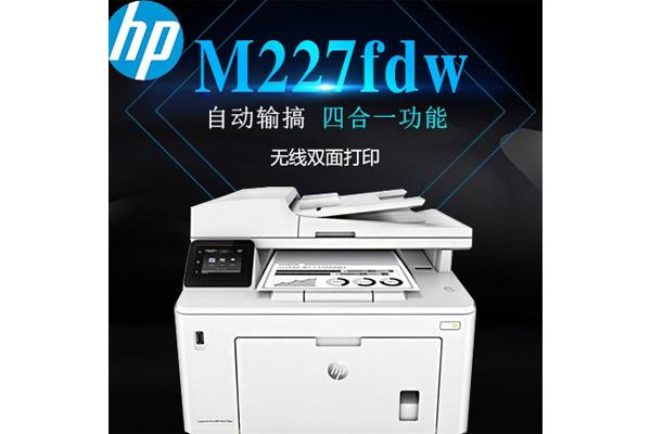 周至服务好的打印机上门服务