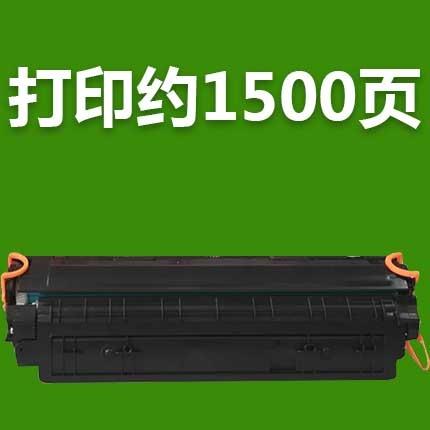 适用HP88A硒鼓M1136 1106 P1108 HP1007 hp1008 HP388A