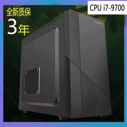 "I7-9700 金士顿8G2666 华硕B365 120G+ 1T (标配24""IPS无边框显示器超薄)"