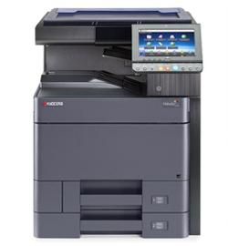 京瓷(KYOCERA)TASKalfa 4020i A3黑白多功能数码复合机 复印机打印/彩色扫描 京瓷4020i(单层纸盒)